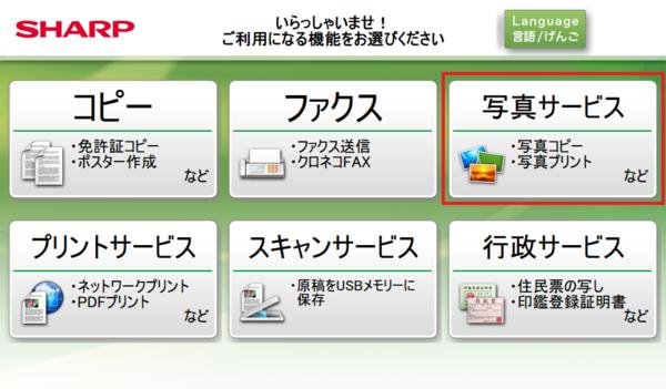 manual_2.png