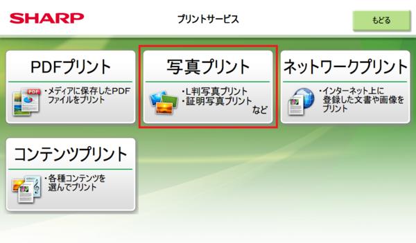 manual_4.png